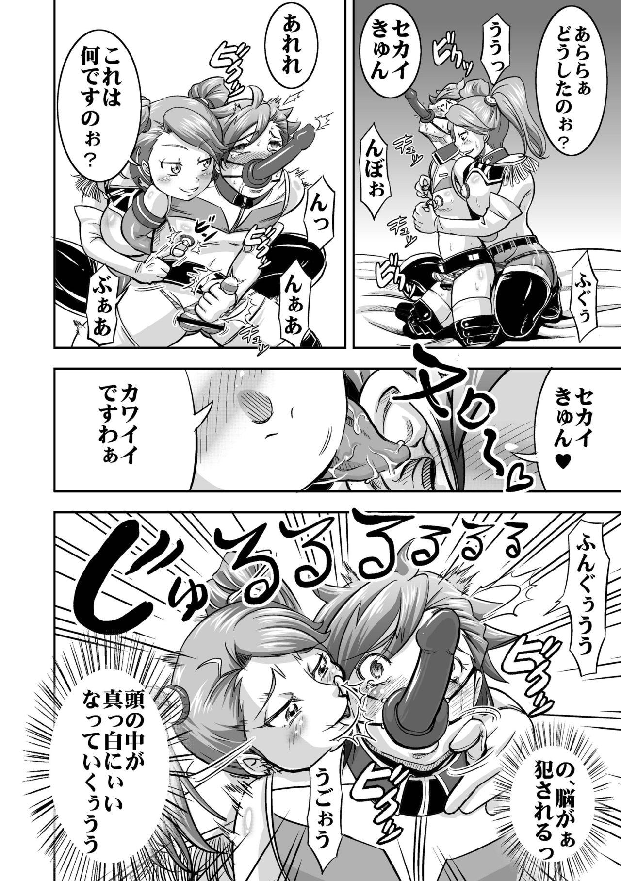 [Nisepakudo (Nisepakuman-san)] Plamo-kyou Chijo 3 -Futomashi- (Gundam Build Fighters Try) [Digital] 7