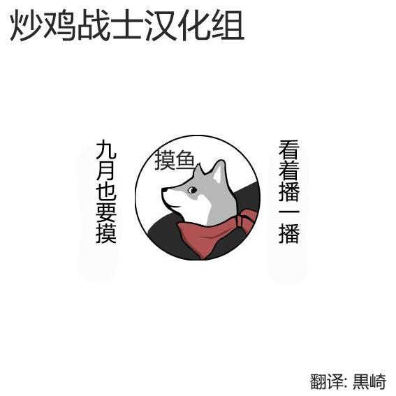Myon Shota 2 22