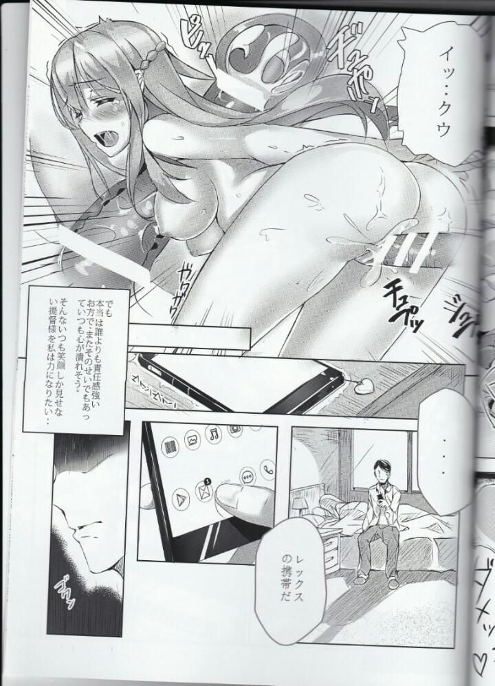Taitai no Himitsu-koto 13