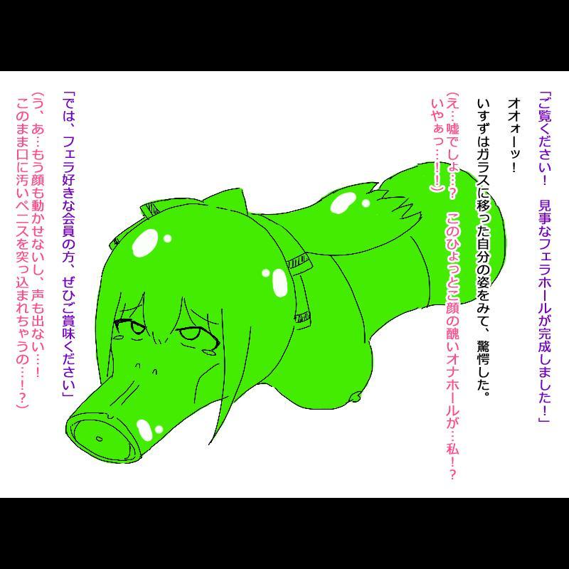 izuzu no onahoka night show 8