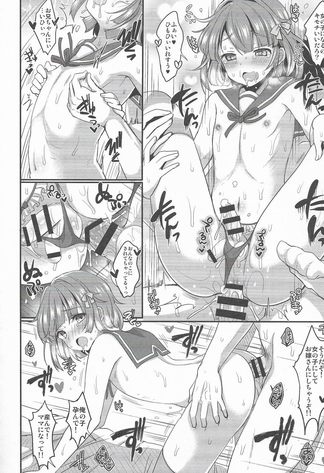 Hajime-kun to Ichaicha shitai! 18