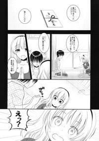 Tonari no Alice-san Natsu 4