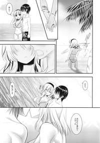 Tonari no Alice-san Natsu 7