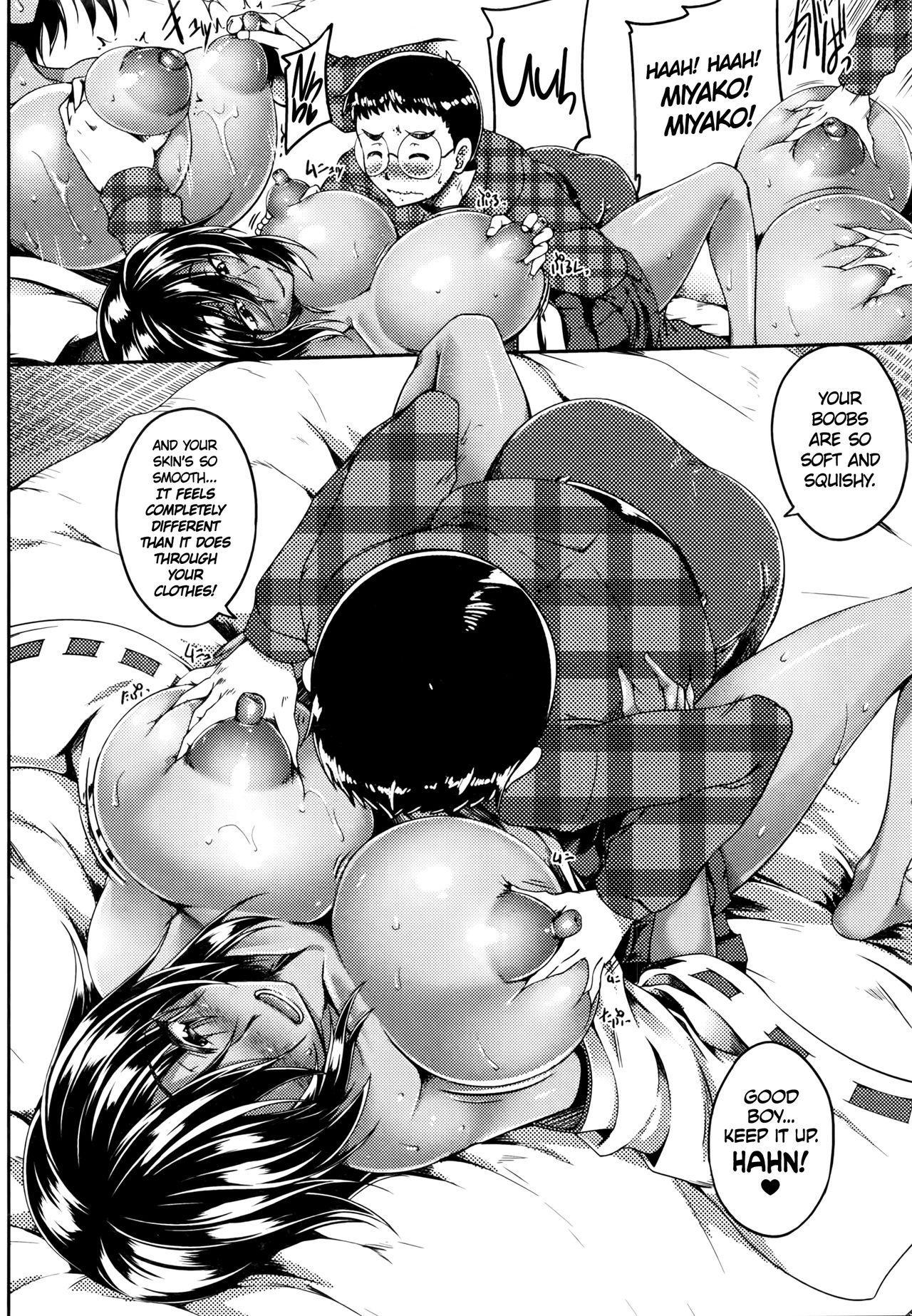 Miko Shibori   Miko Milking 9