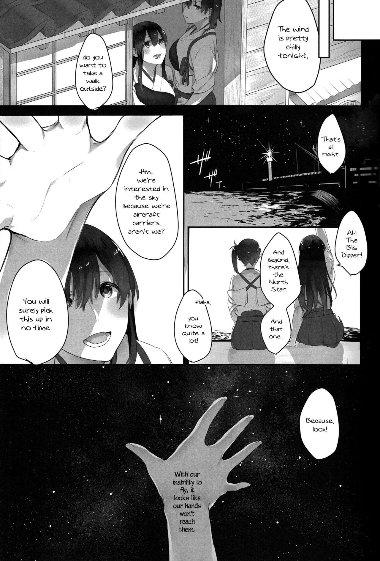 Kaga no Hana Wazurai   Kaga's Flower Illness 10