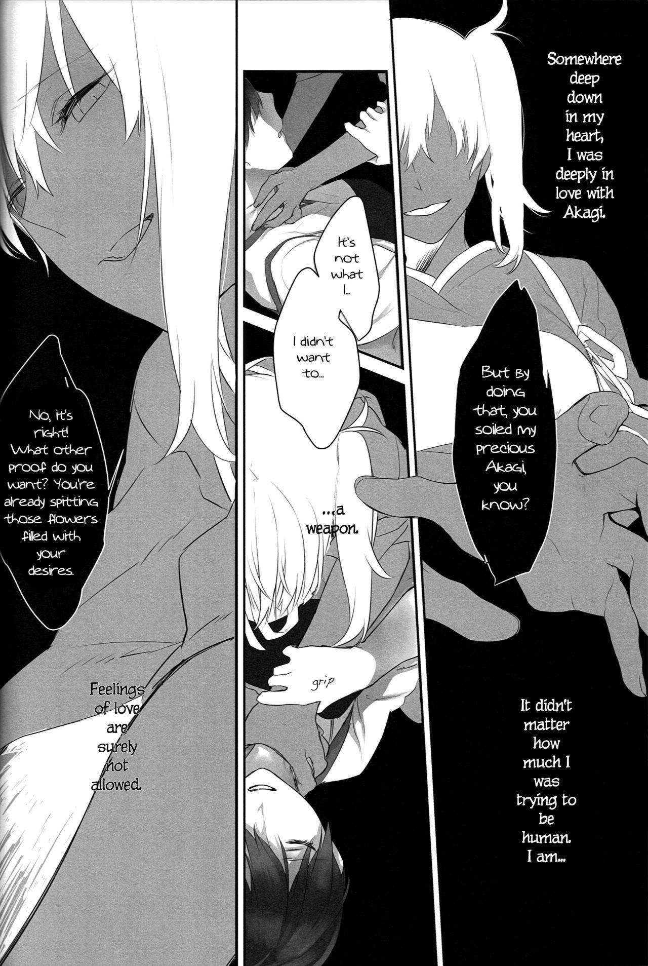 Kaga no Hana Wazurai   Kaga's Flower Illness 13