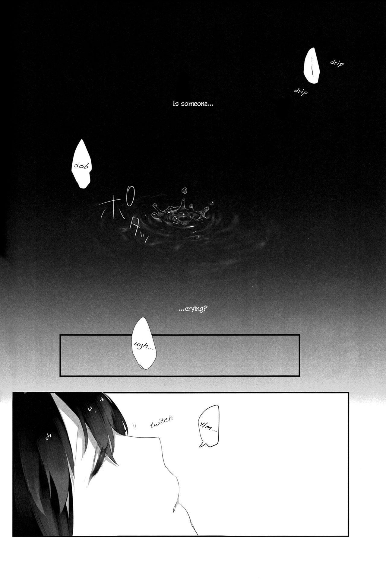 Kaga no Hana Wazurai   Kaga's Flower Illness 21