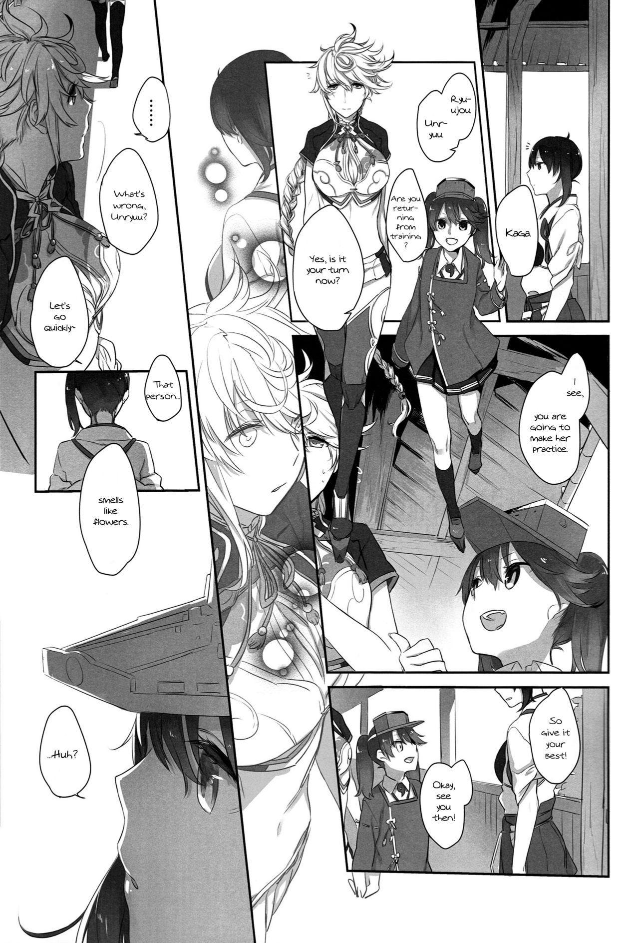 Kaga no Hana Wazurai   Kaga's Flower Illness 2