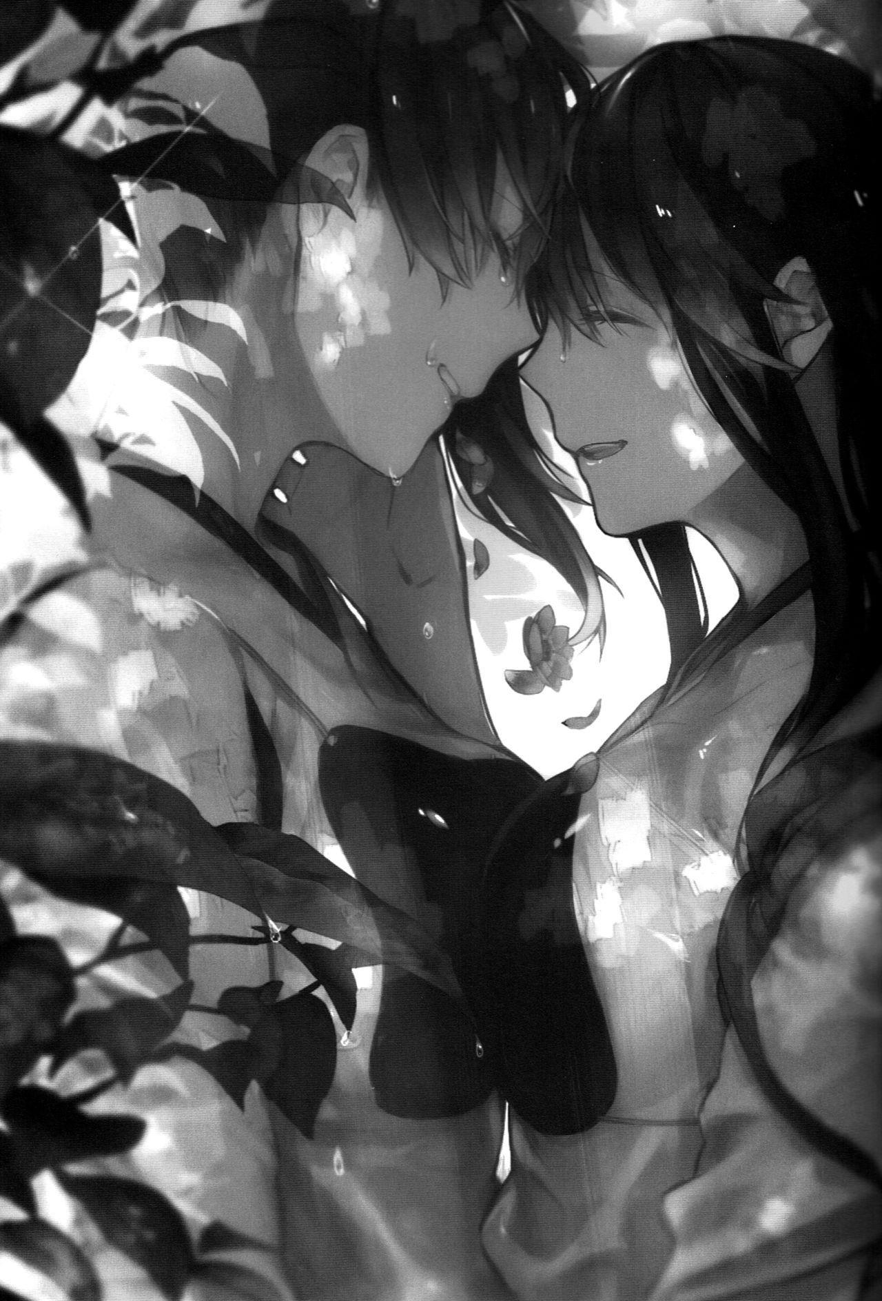 Kaga no Hana Wazurai   Kaga's Flower Illness 43