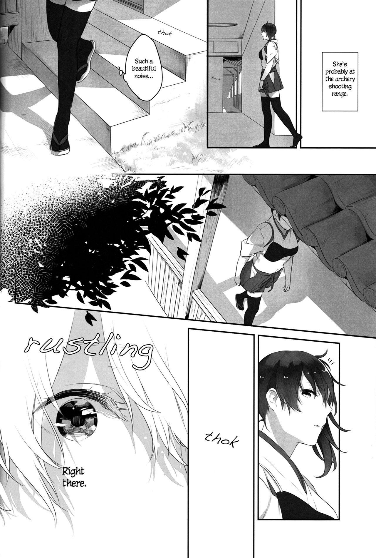 Kaga no Hana Wazurai   Kaga's Flower Illness 7