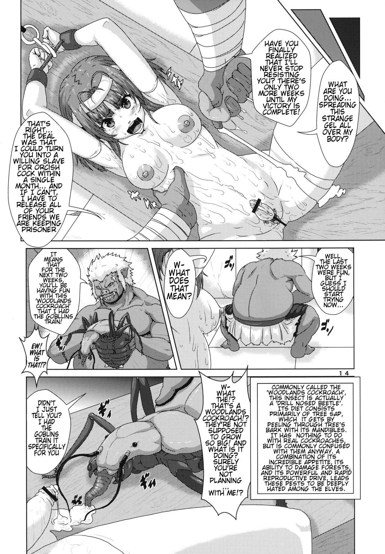 Futanari Elf Sanran Choukyou   Futanari Elf Egg Laying Slave Breaking 13