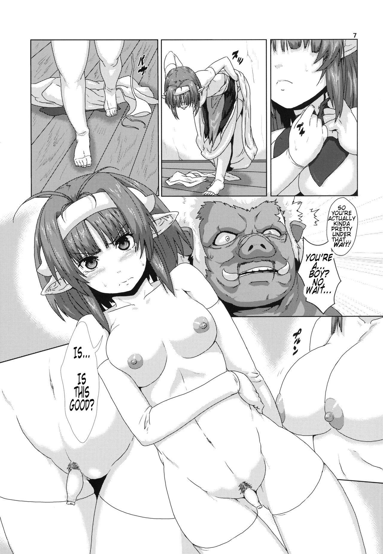 Futanari Elf Sanran Choukyou   Futanari Elf Egg Laying Slave Breaking 6