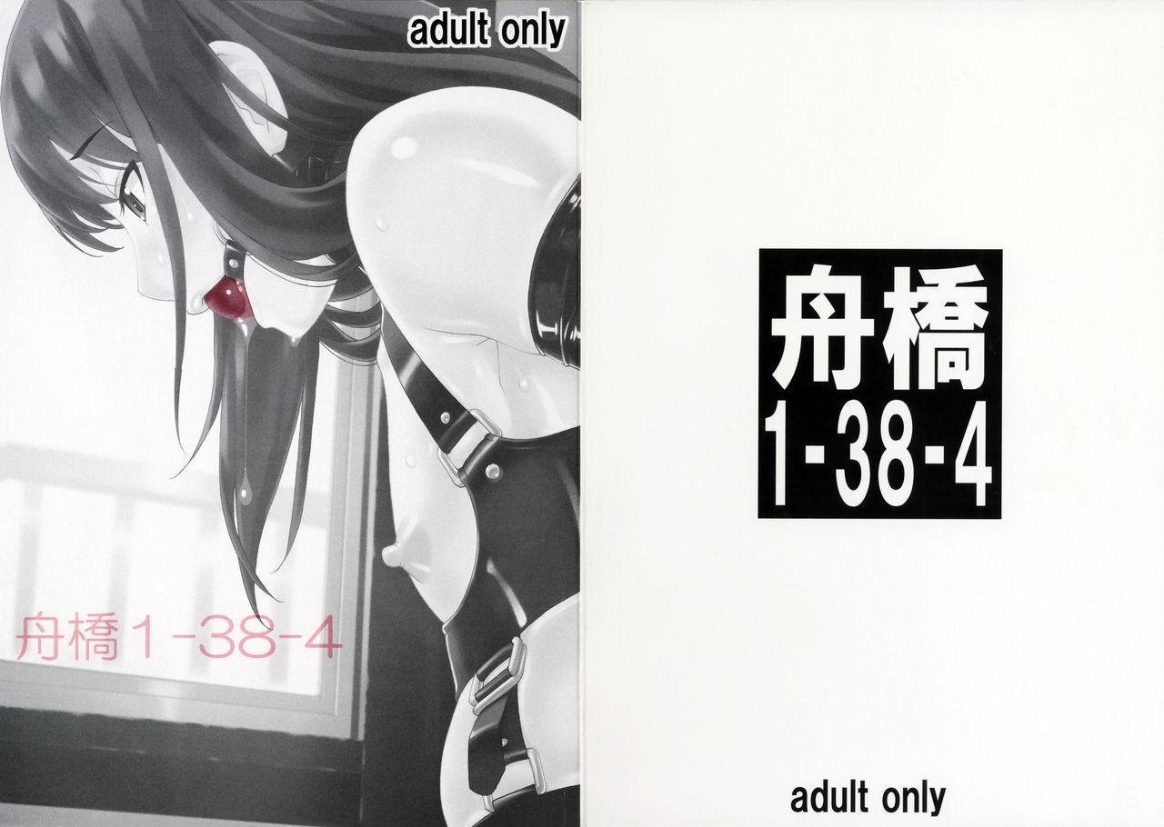 (C90) [Tairikukan Dandoudan Dan (Sakura Romako)] Funabashi1-38-4 22