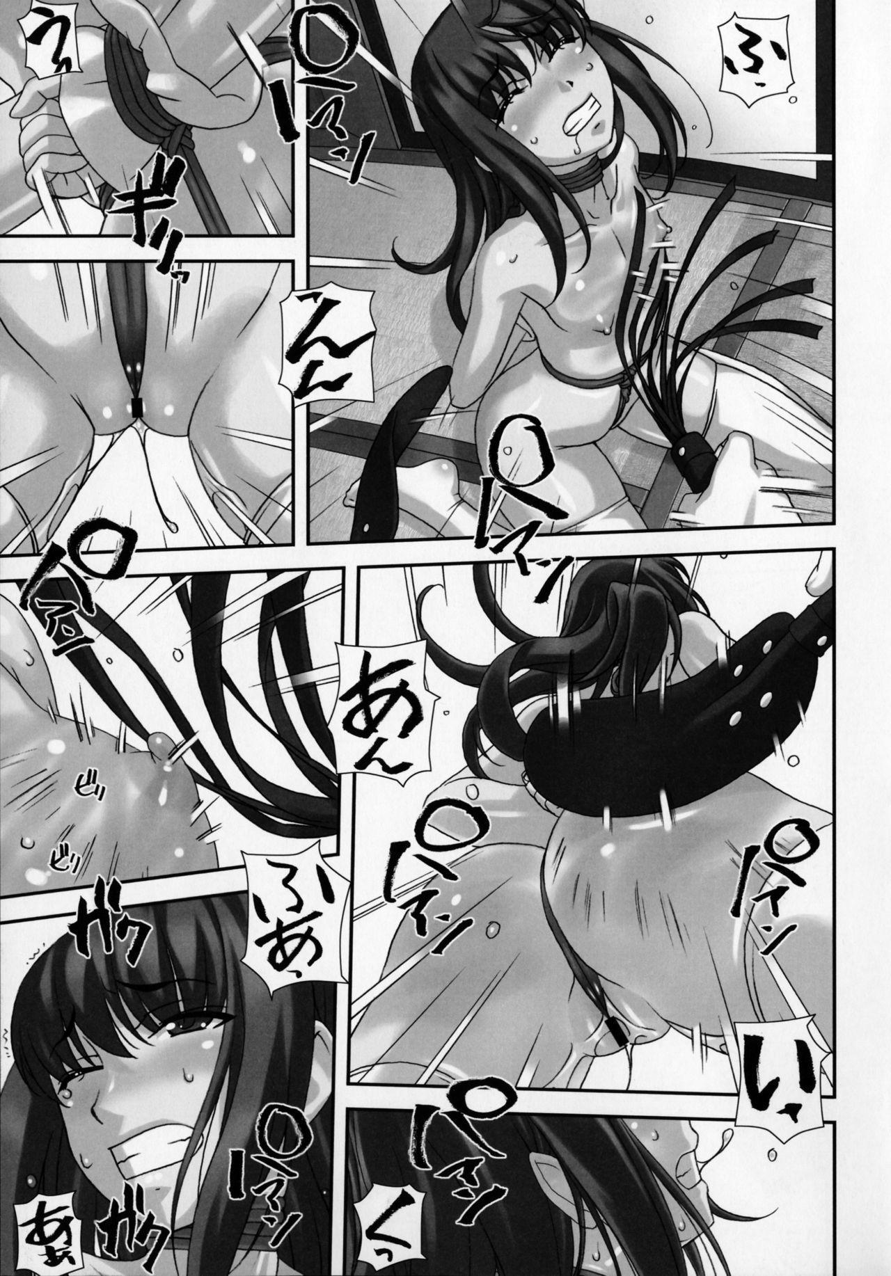 (C90) [Tairikukan Dandoudan Dan (Sakura Romako)] Funabashi1-38-4 5