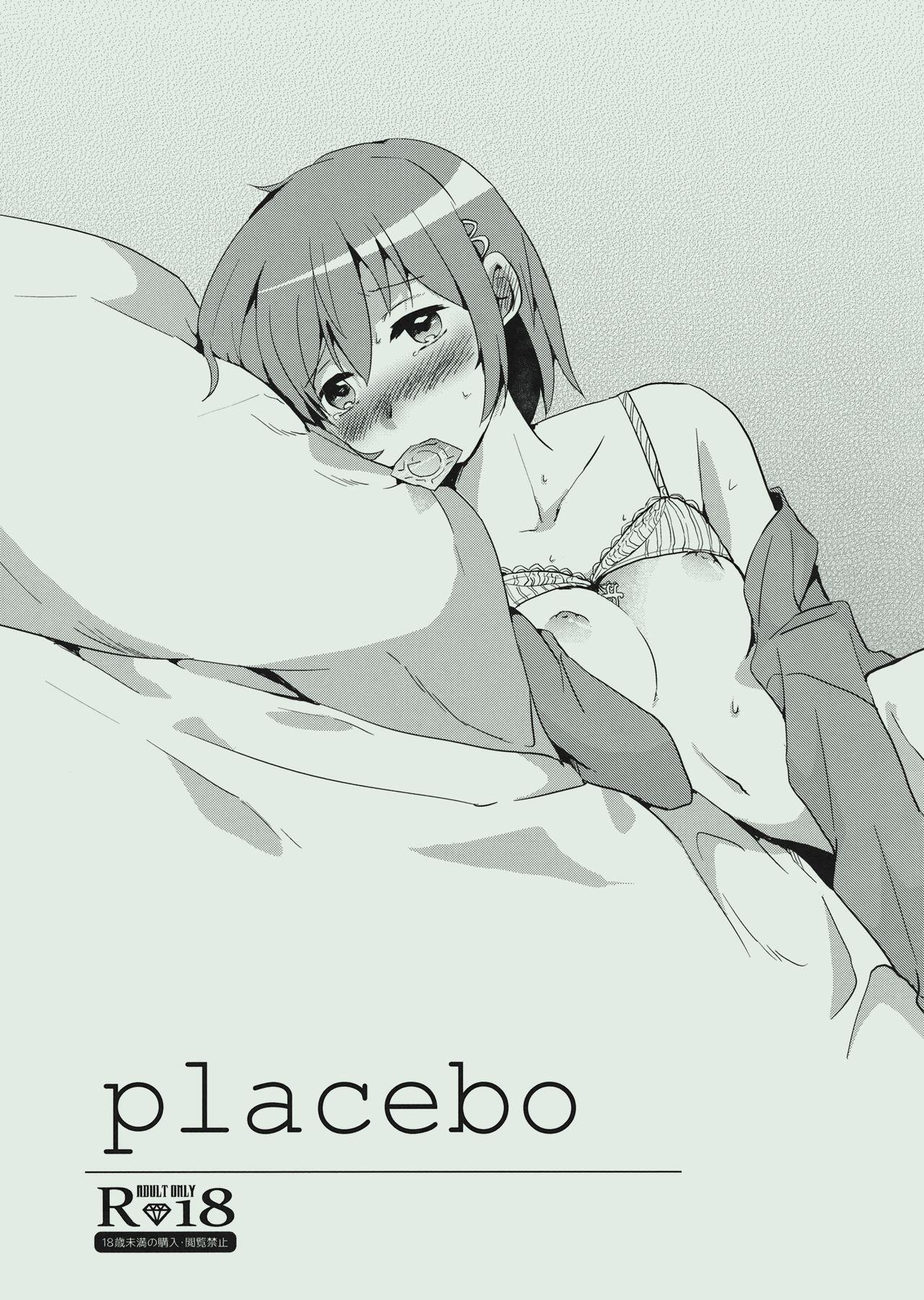 placebo 0