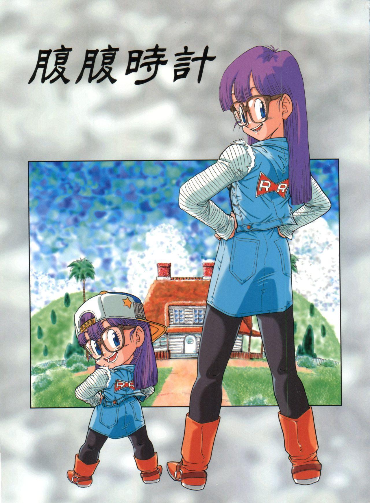Hara Hara Dokei Vol. 4 Quattro 0