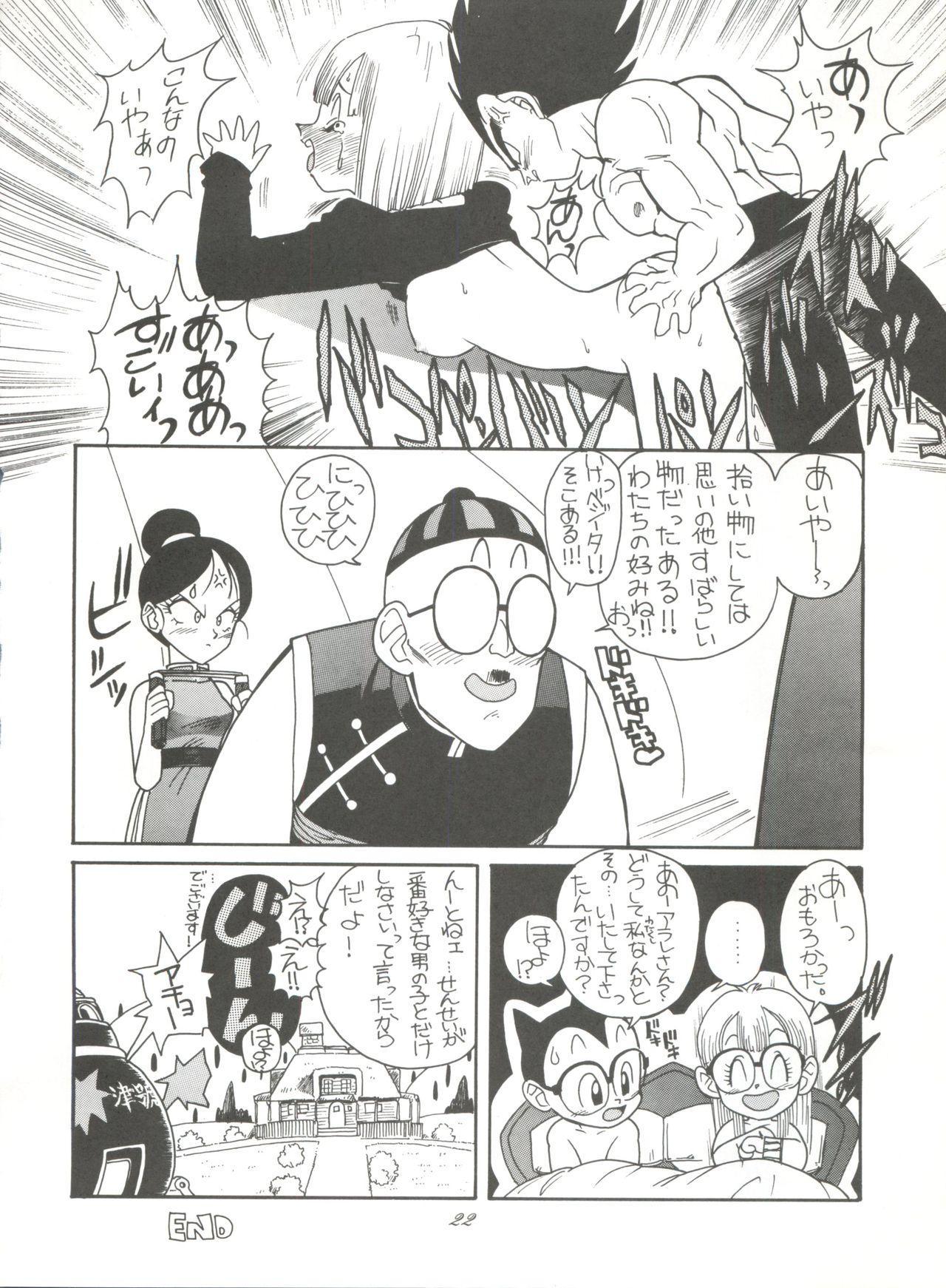 Hara Hara Dokei Vol. 4 Quattro 20