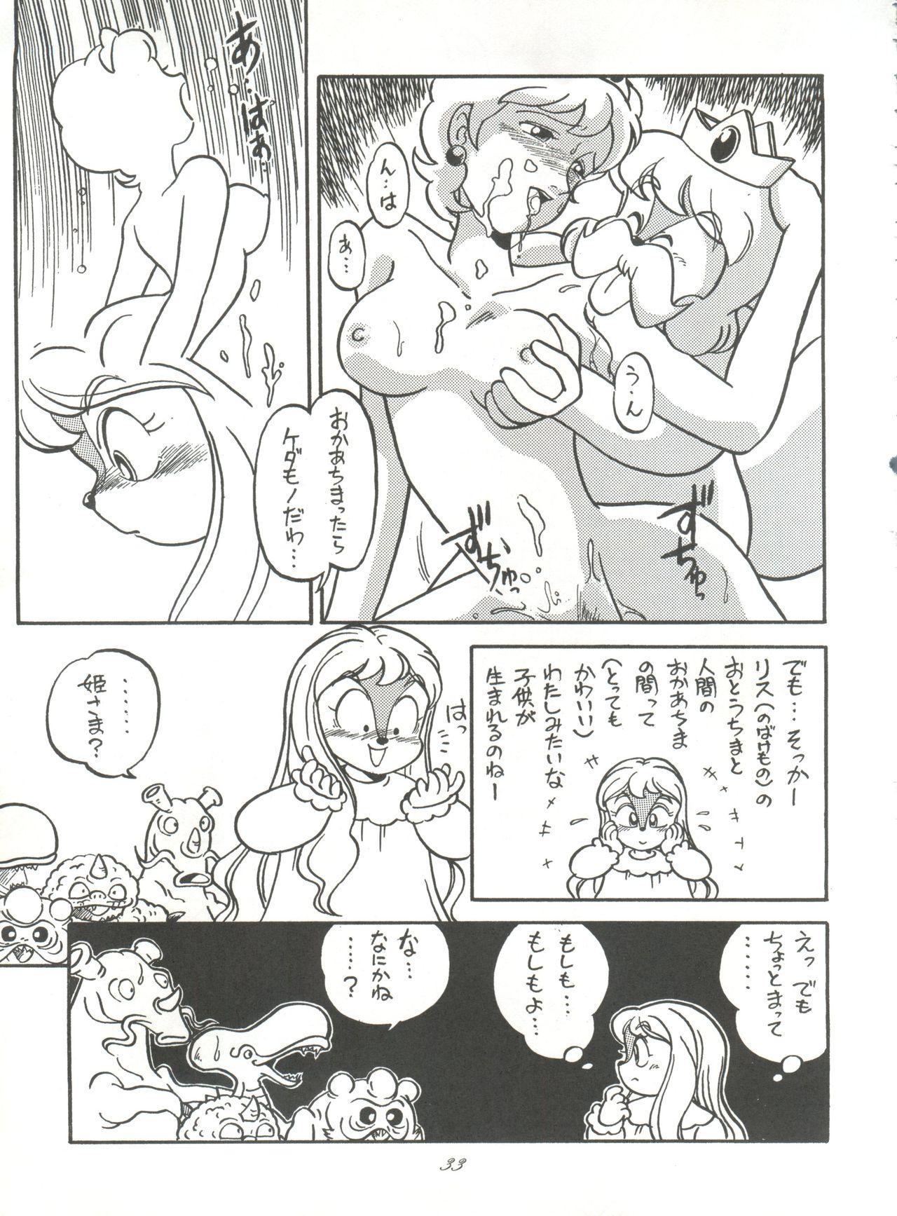 Hara Hara Dokei Vol. 4 Quattro 31