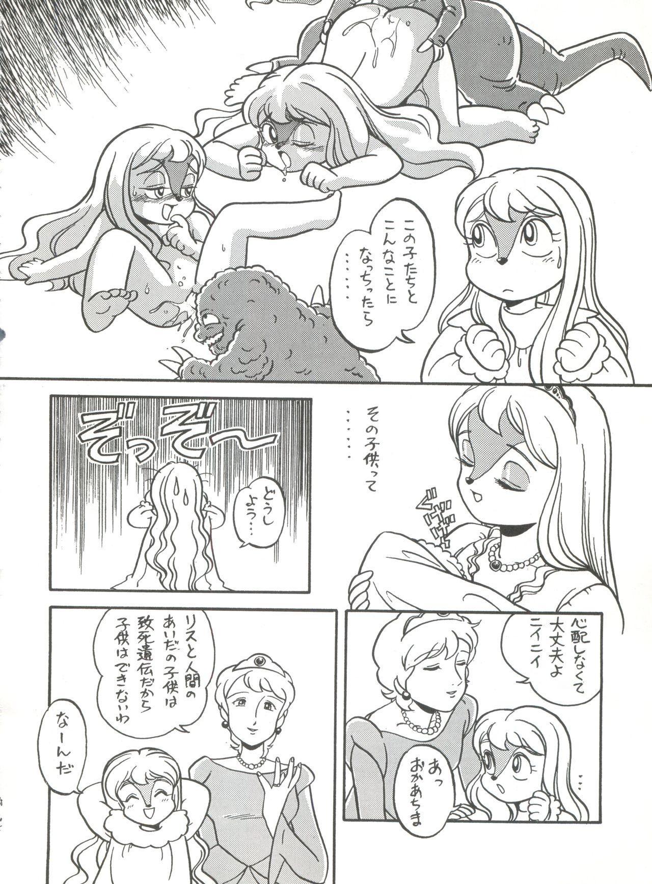 Hara Hara Dokei Vol. 4 Quattro 32