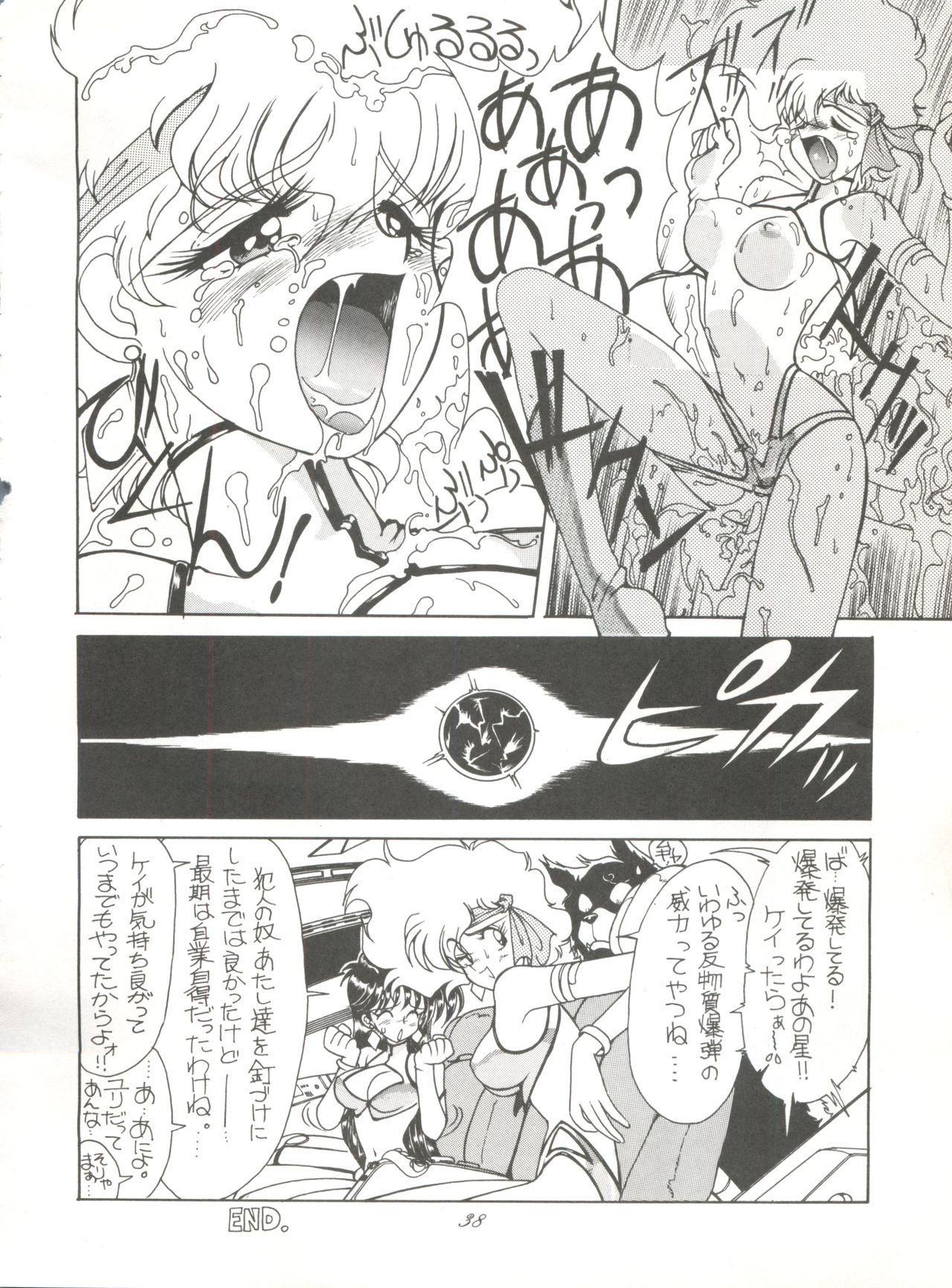 Hara Hara Dokei Vol. 4 Quattro 36