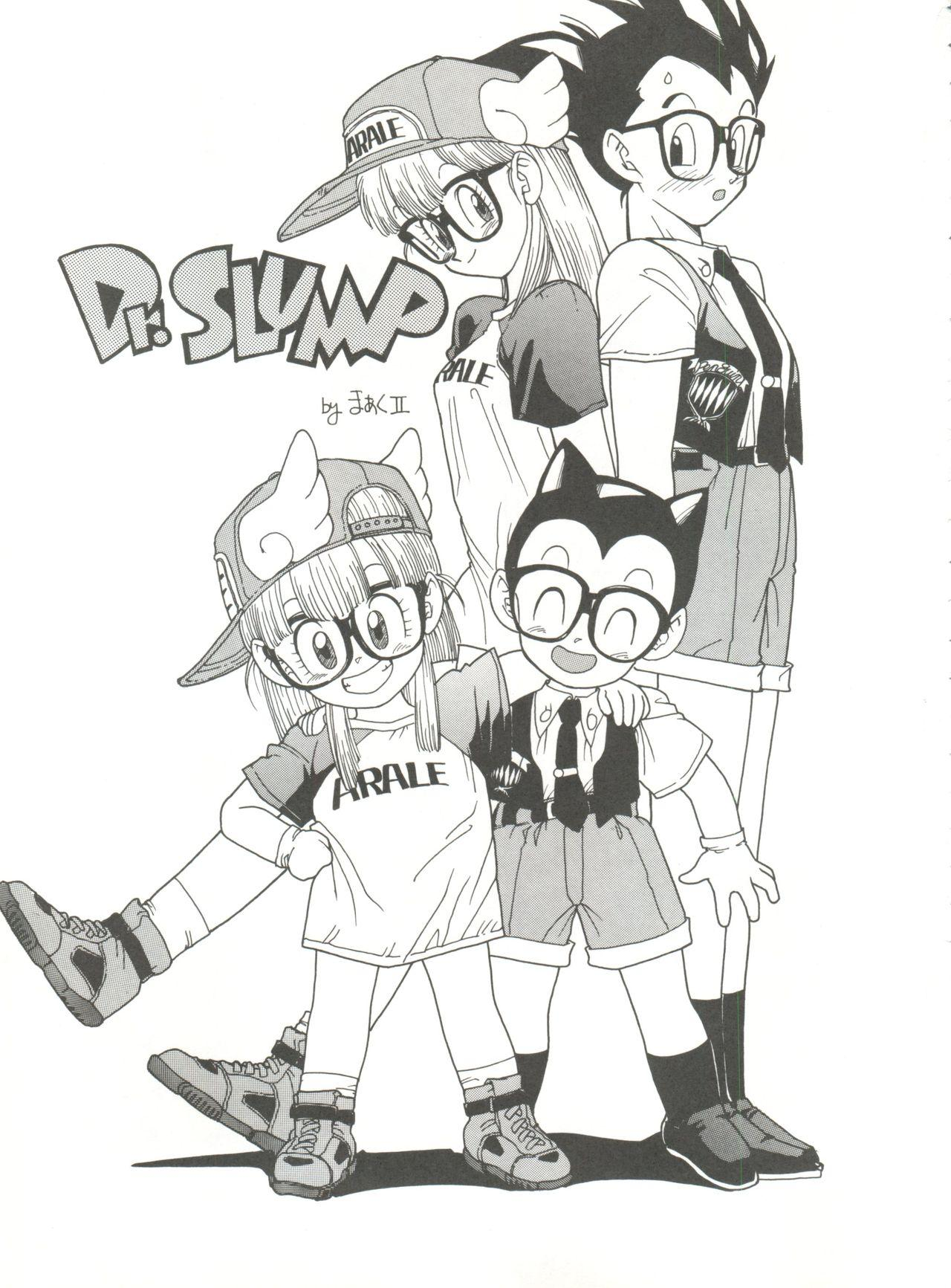 Hara Hara Dokei Vol. 4 Quattro 3