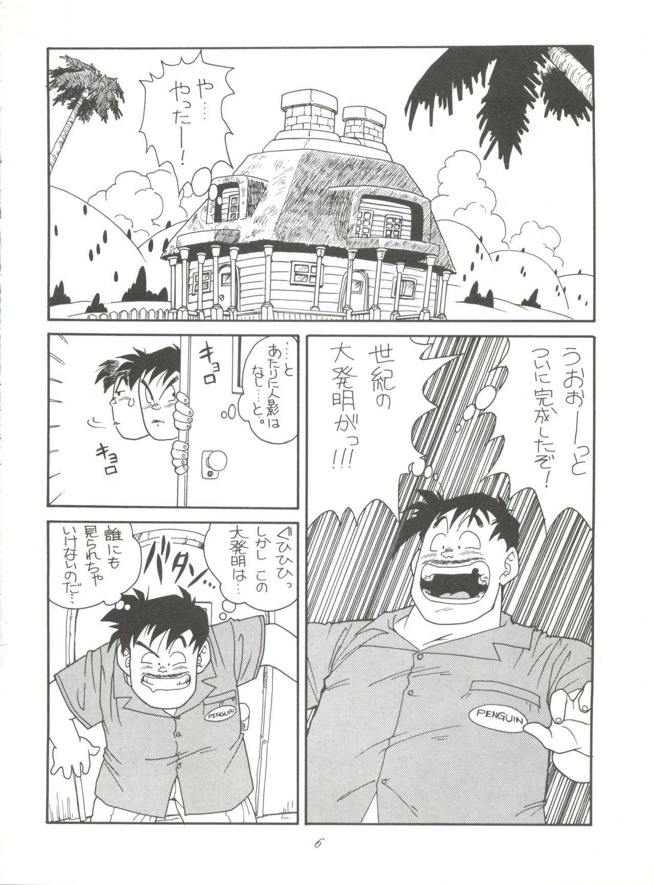 Hara Hara Dokei Vol. 4 Quattro 4
