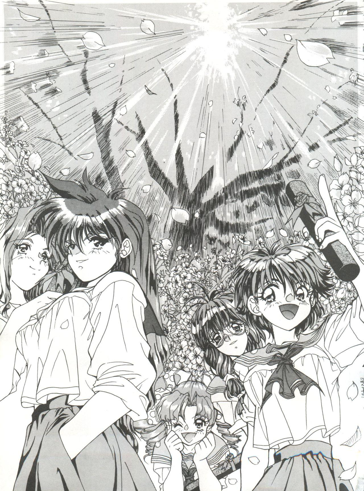 Hara Hara Dokei Vol. 4 Quattro 49
