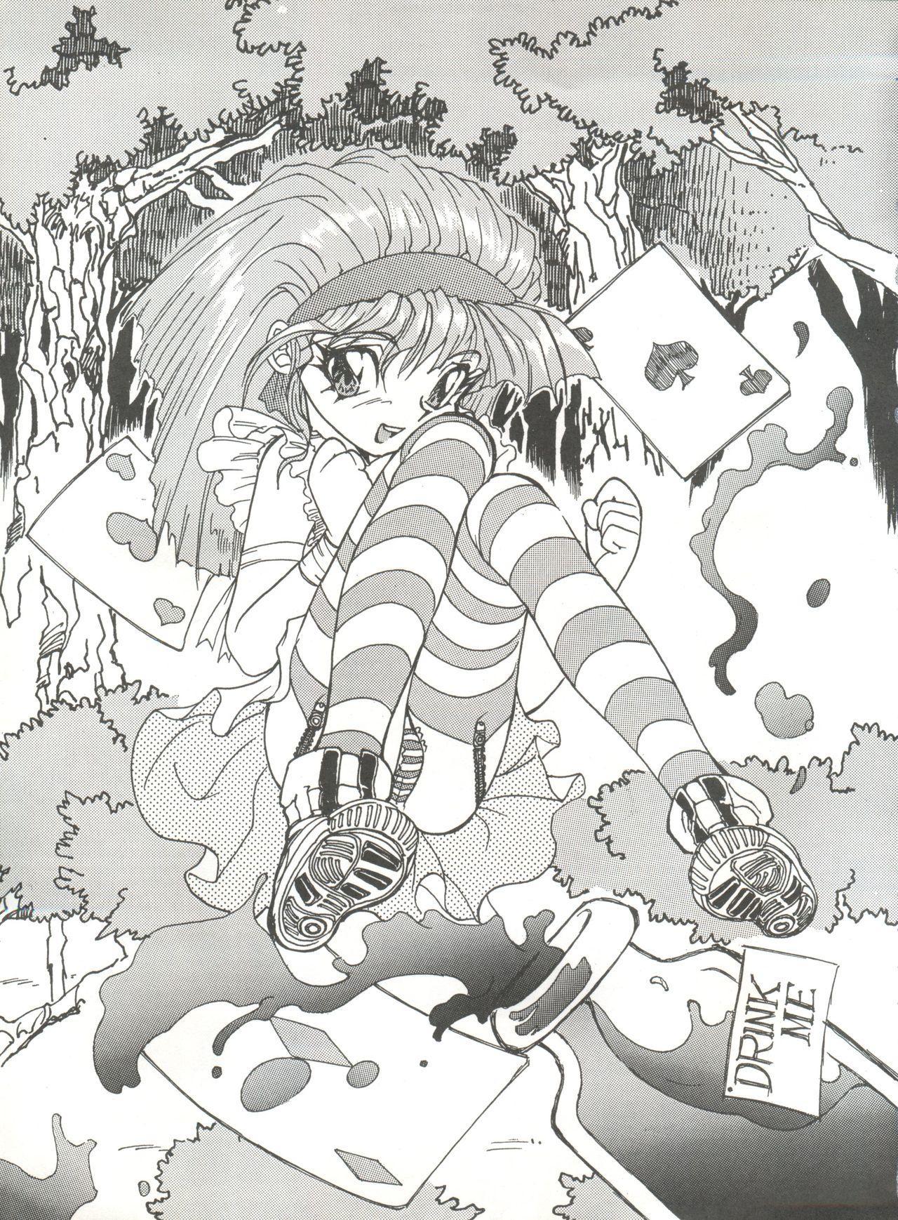 Hara Hara Dokei Vol. 4 Quattro 51