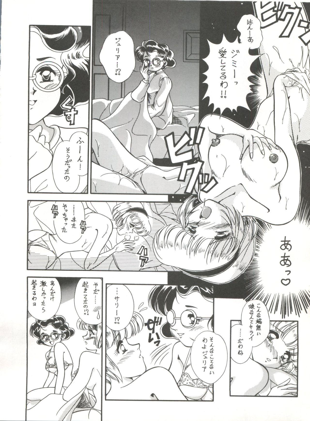 Hara Hara Dokei Vol. 4 Quattro 58