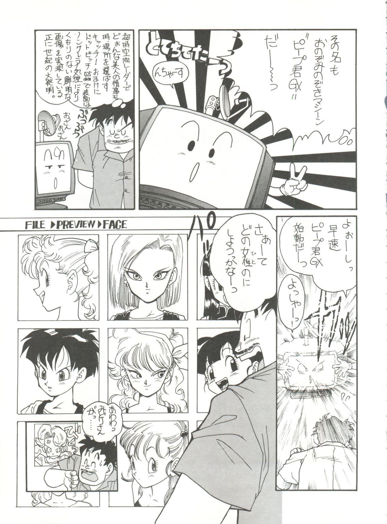 Hara Hara Dokei Vol. 4 Quattro 5