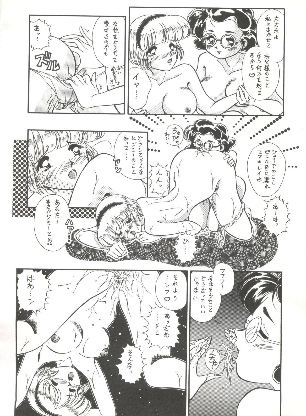 Hara Hara Dokei Vol. 4 Quattro 60