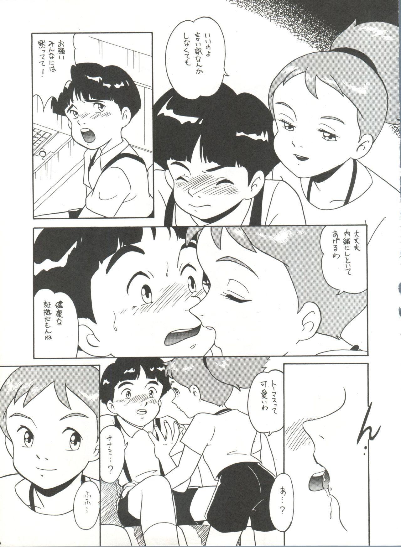 Hara Hara Dokei Vol. 4 Quattro 71