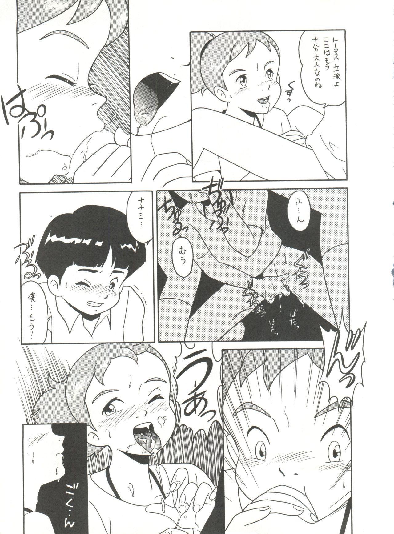 Hara Hara Dokei Vol. 4 Quattro 73