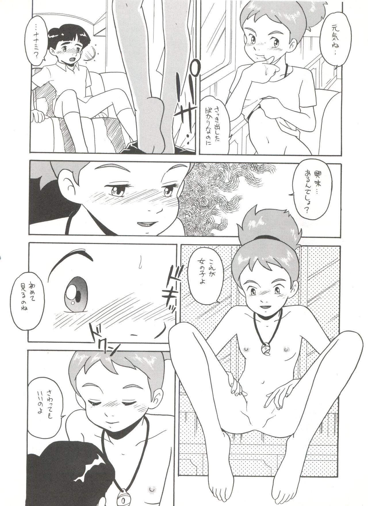 Hara Hara Dokei Vol. 4 Quattro 74