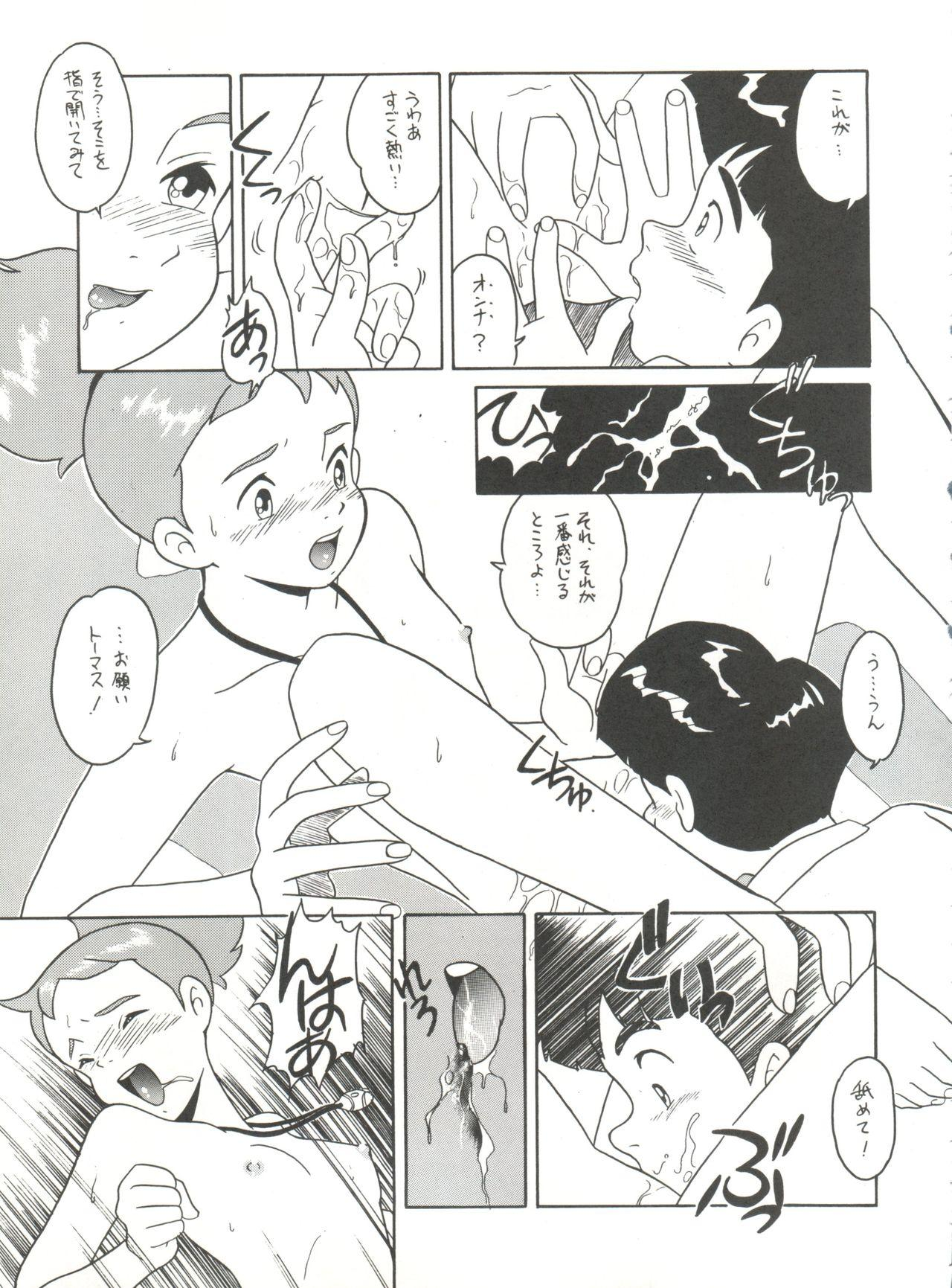 Hara Hara Dokei Vol. 4 Quattro 75