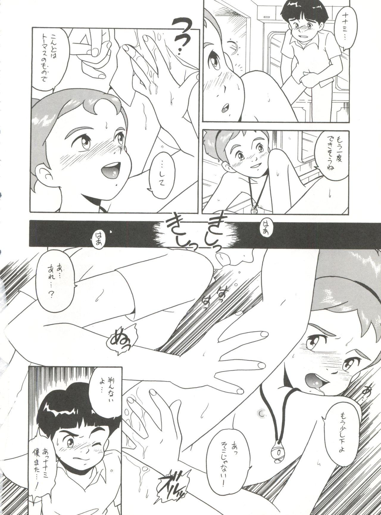 Hara Hara Dokei Vol. 4 Quattro 76