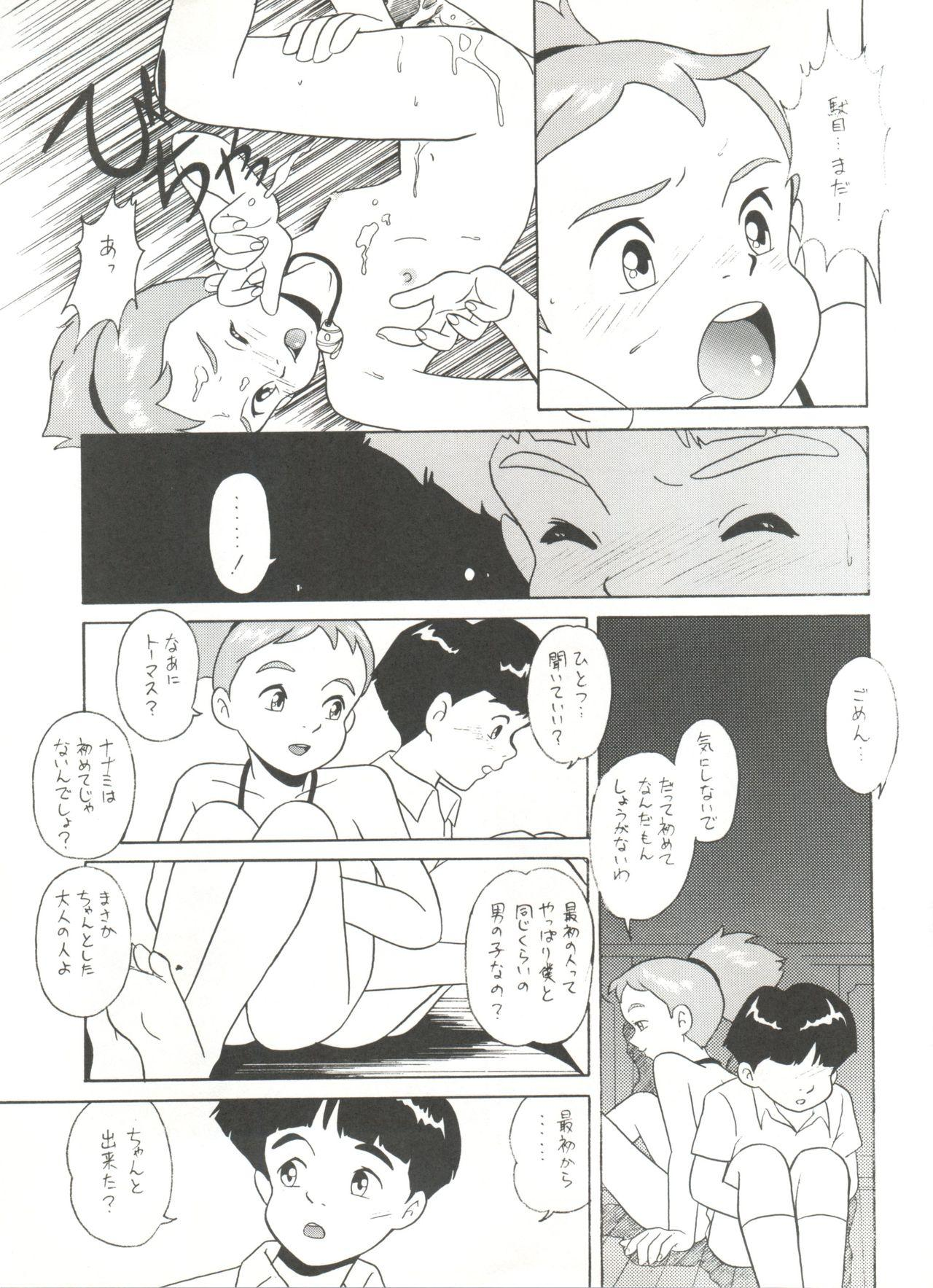 Hara Hara Dokei Vol. 4 Quattro 77