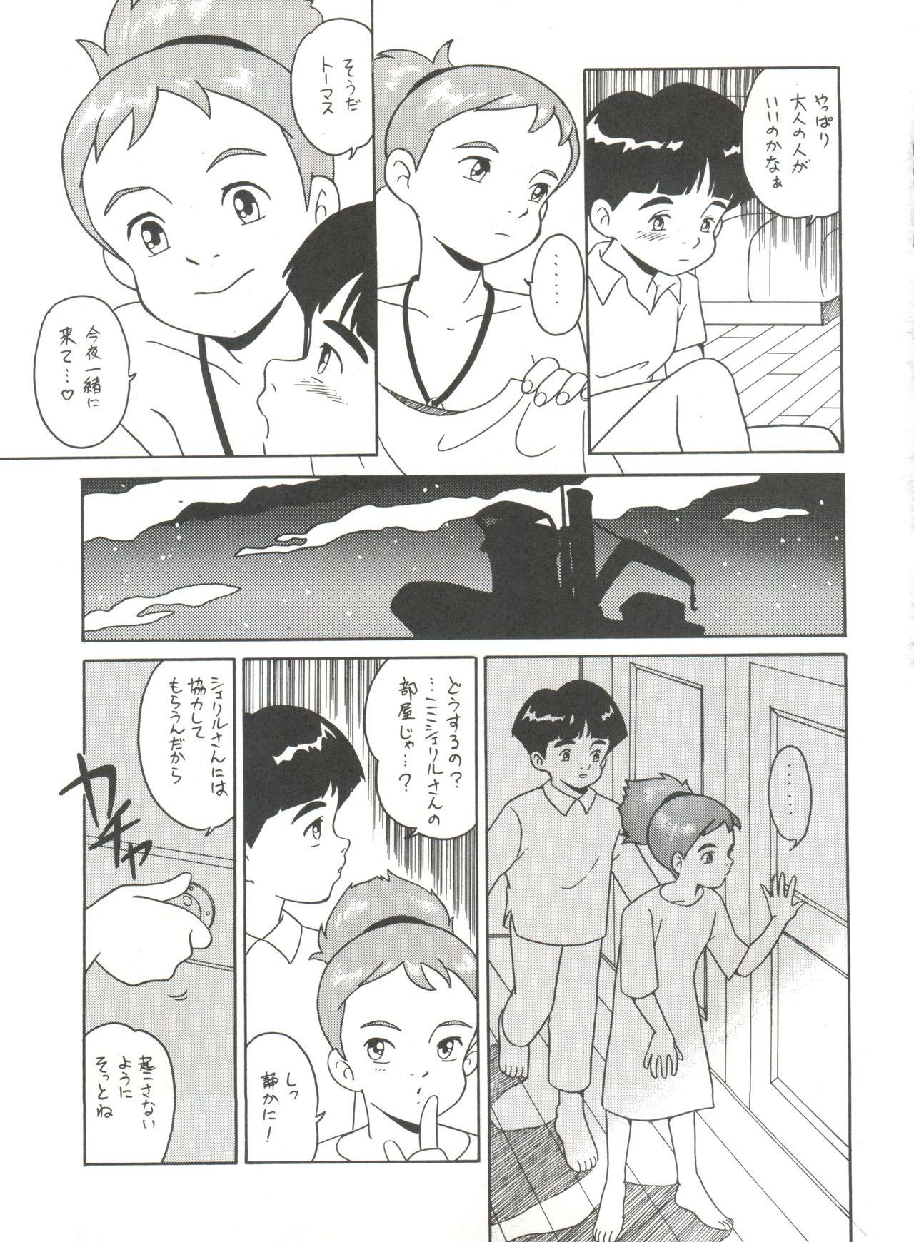 Hara Hara Dokei Vol. 4 Quattro 79