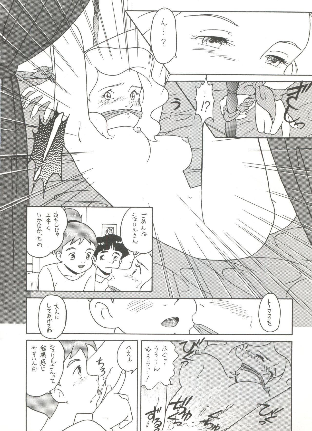 Hara Hara Dokei Vol. 4 Quattro 80