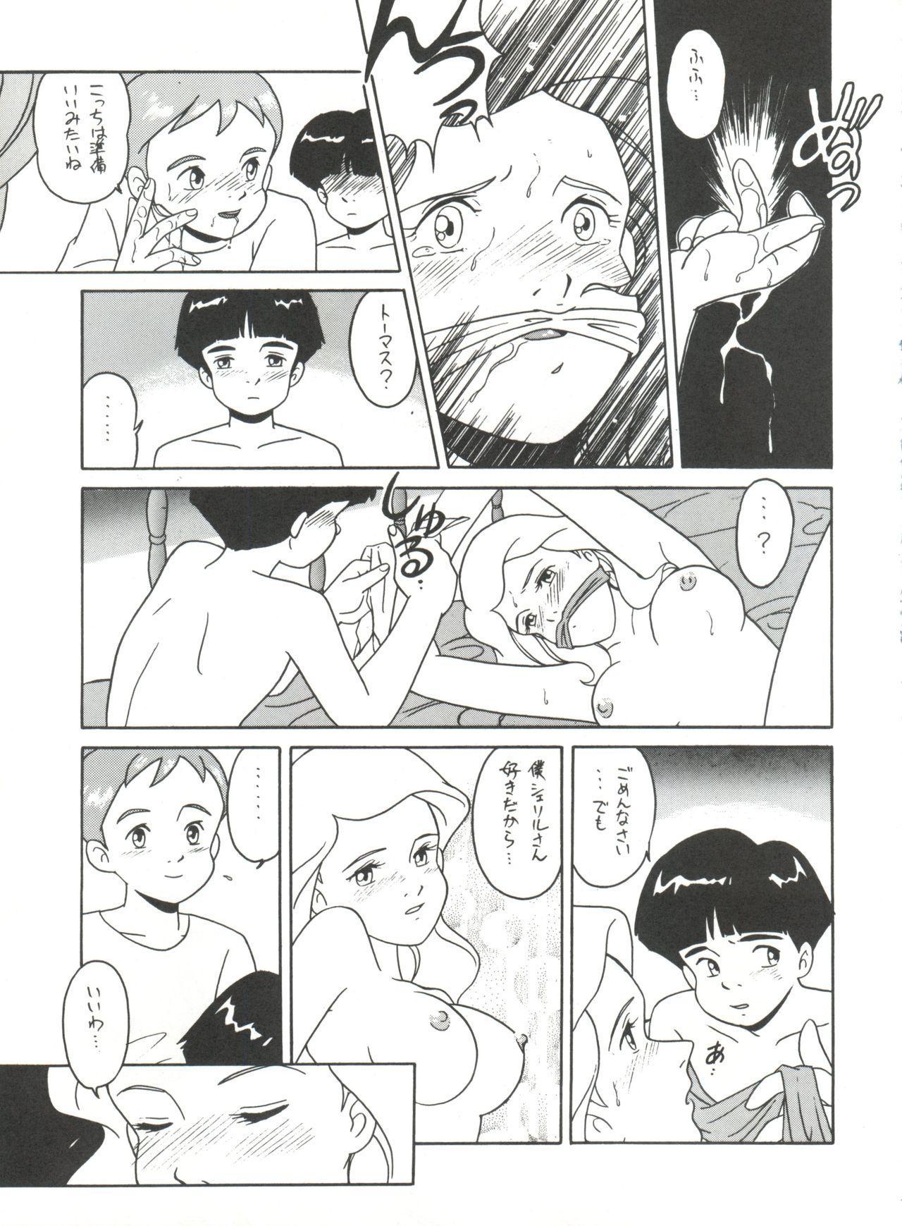 Hara Hara Dokei Vol. 4 Quattro 81