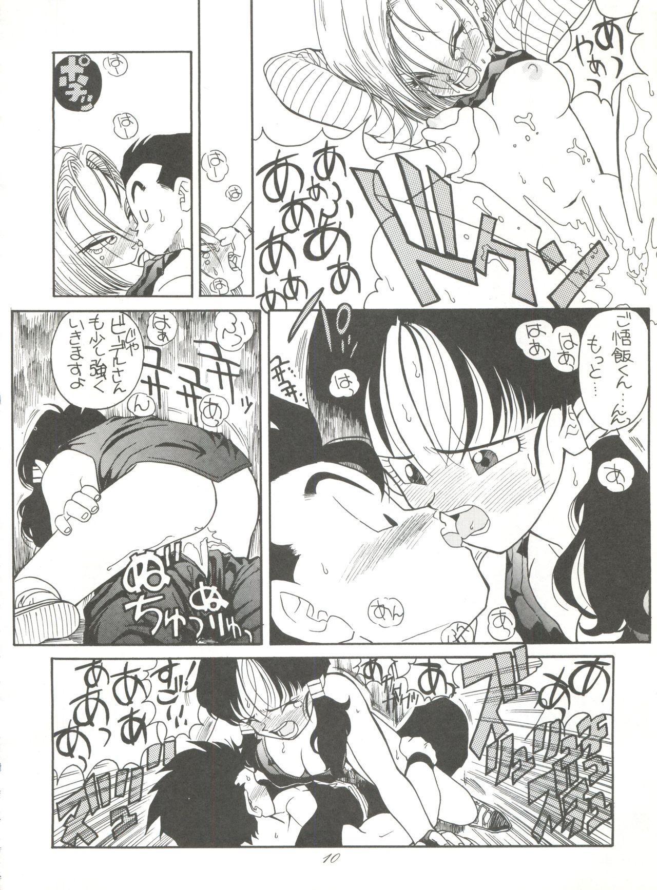 Hara Hara Dokei Vol. 4 Quattro 8