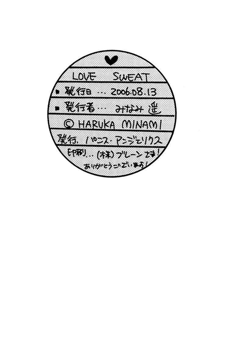 Love_Sweat_ 34