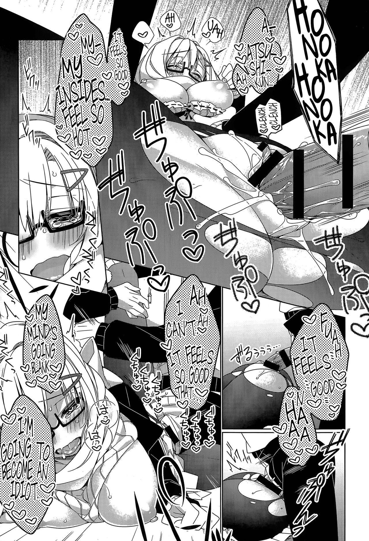 Attaka-san 18