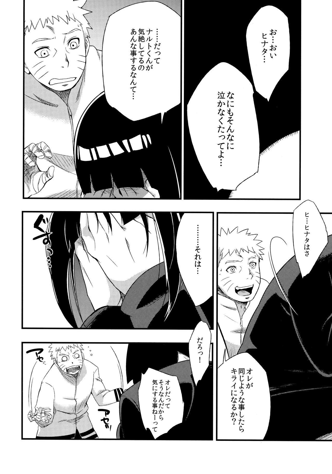 Kage Hinata ni Saku 12
