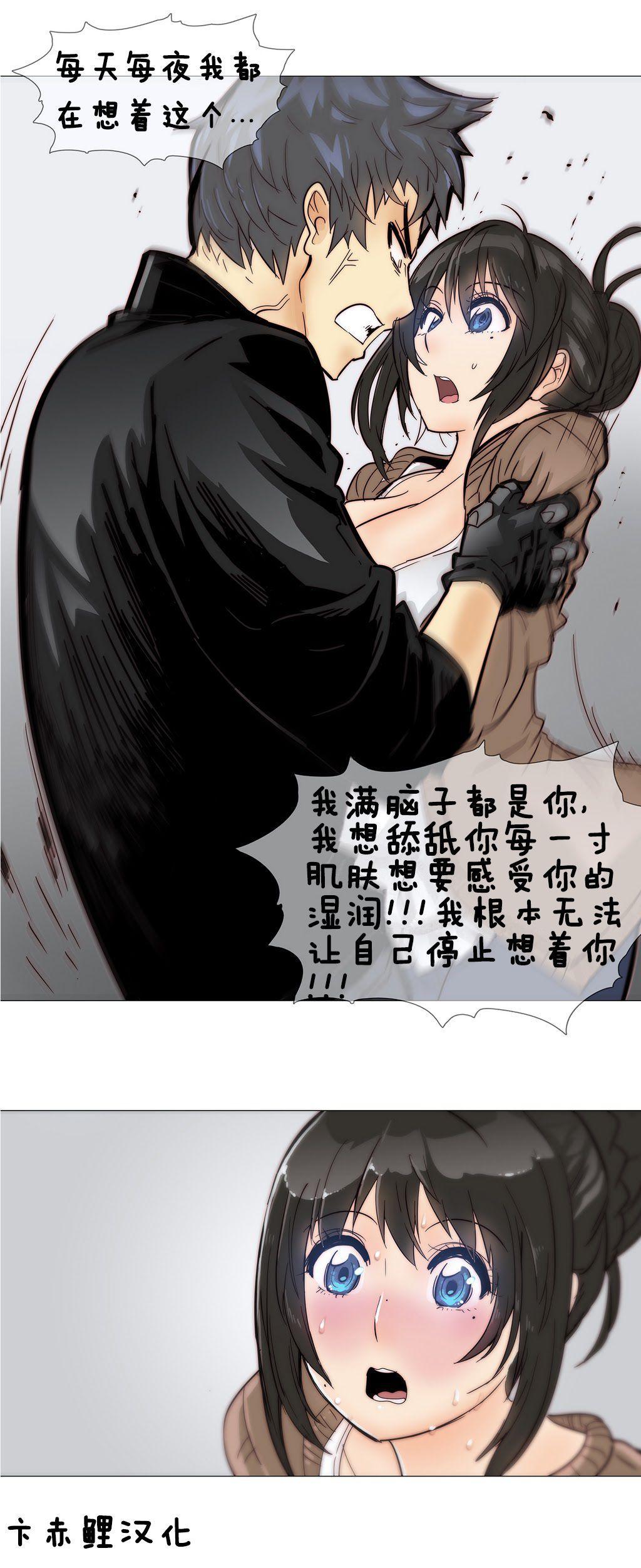 HouseHold Affairs 【卞赤鲤个人汉化】1~33话(持续更新中) 116