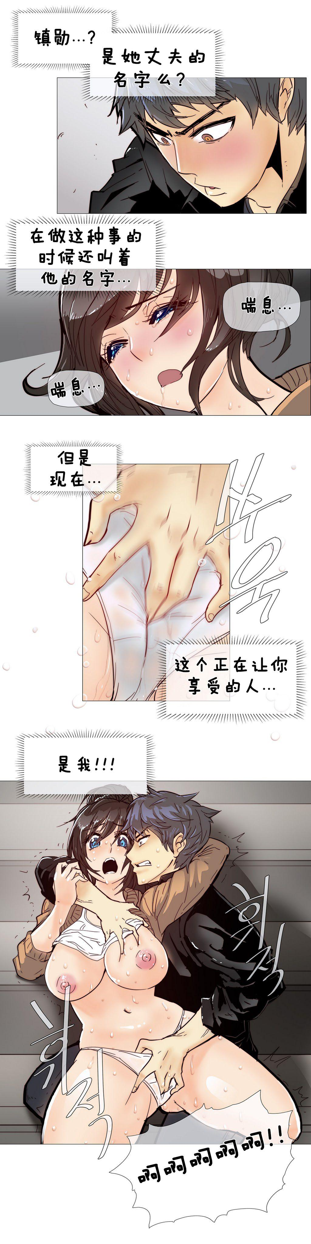 HouseHold Affairs 【卞赤鲤个人汉化】1~33话(持续更新中) 131