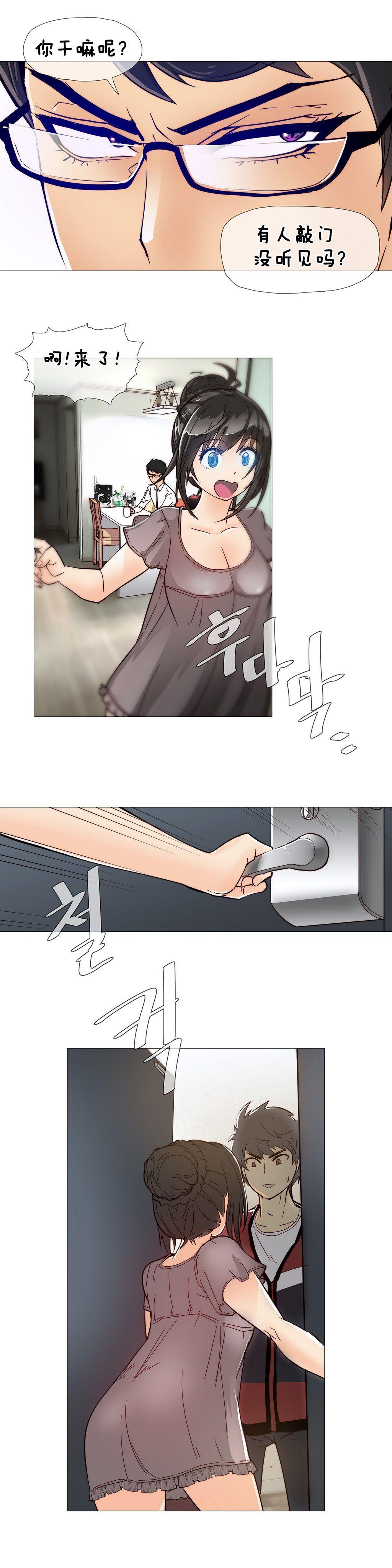 HouseHold Affairs 【卞赤鲤个人汉化】1~33话(持续更新中) 156
