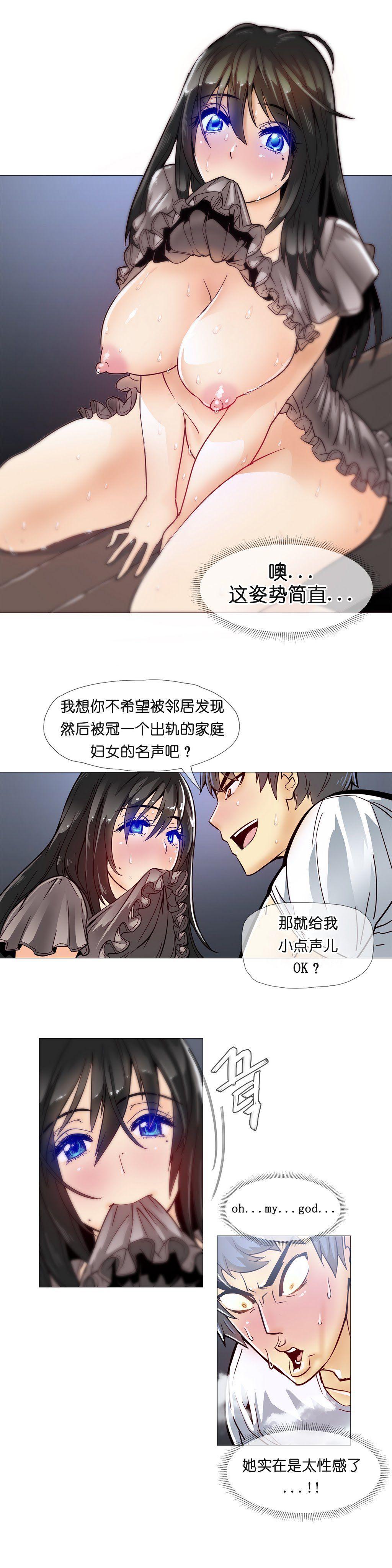 HouseHold Affairs 【卞赤鲤个人汉化】1~33话(持续更新中) 185
