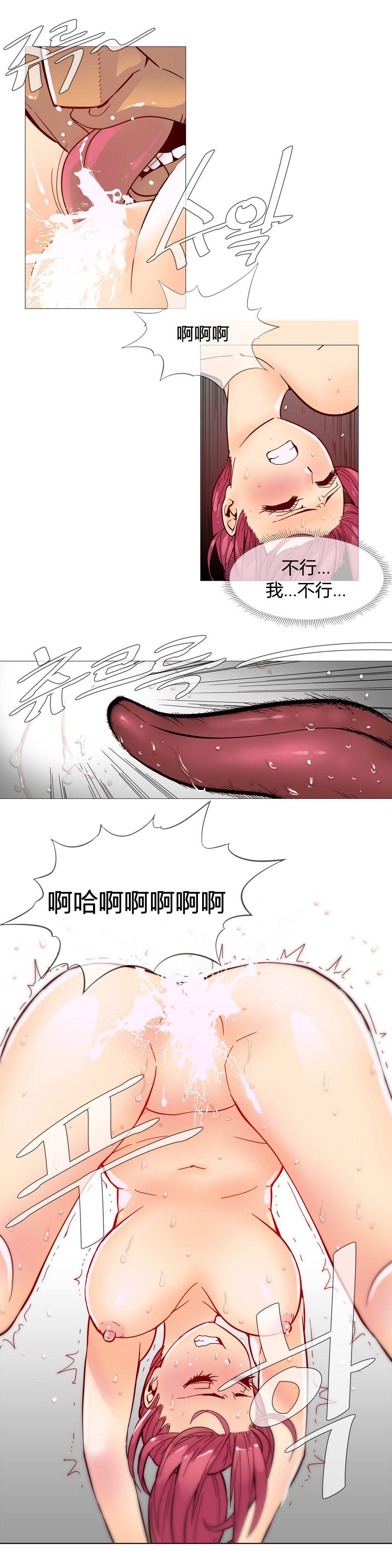 HouseHold Affairs 【卞赤鲤个人汉化】1~33话(持续更新中) 202