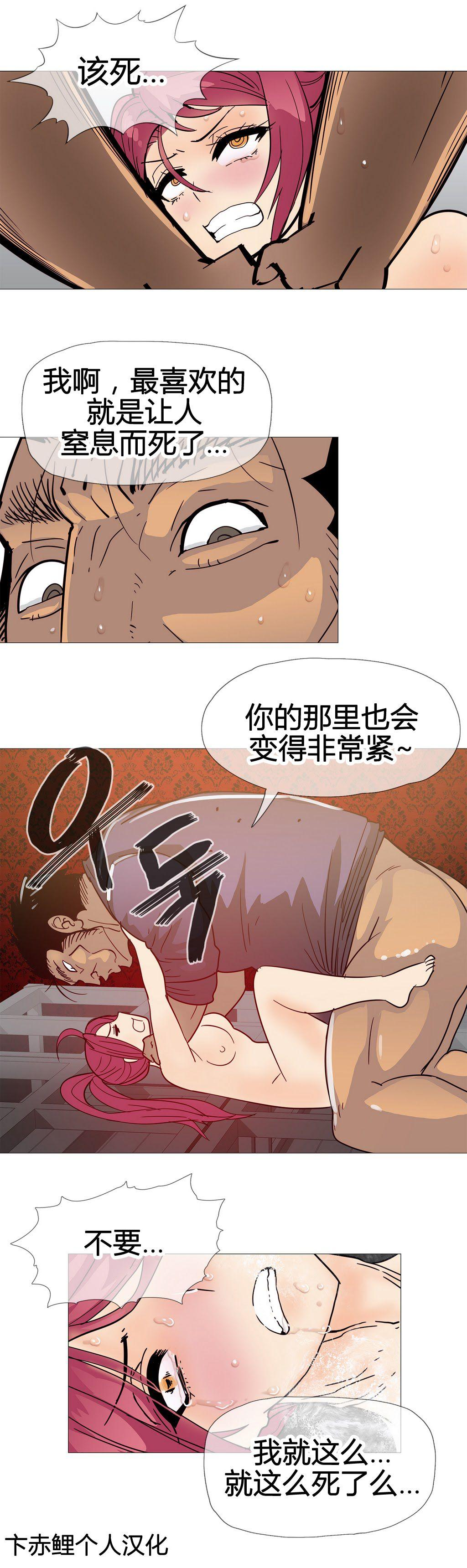 HouseHold Affairs 【卞赤鲤个人汉化】1~33话(持续更新中) 206